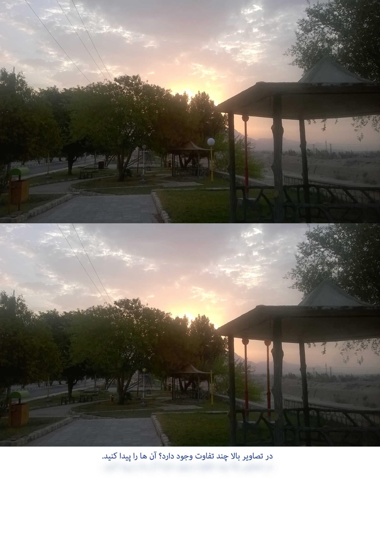 اختلاف تصاویر 1