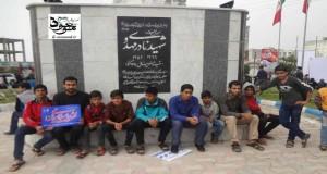 راهپیمایی بهمن  94
