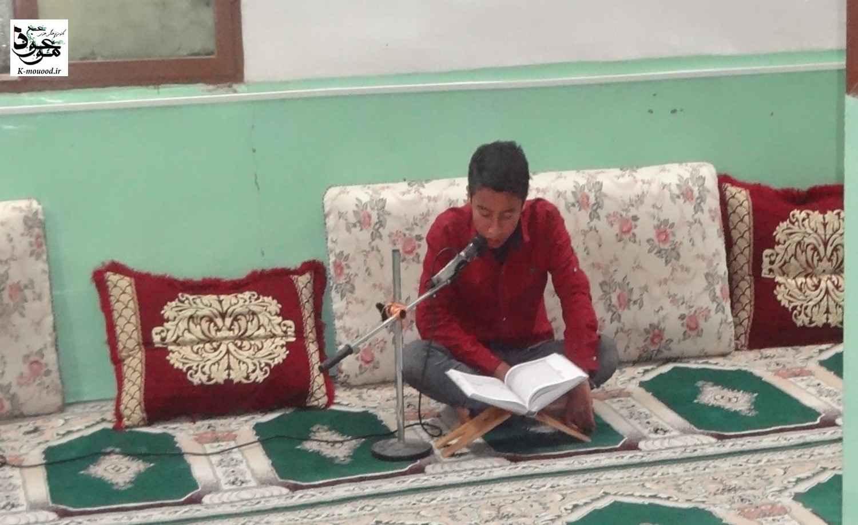 محفل انس با قرآن بهمن 94 (2)