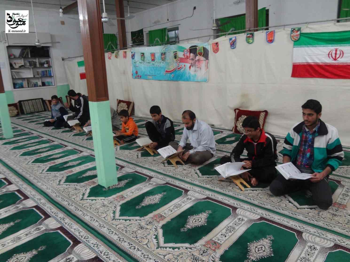 محفل انس با قرآن بهمن 94 (3)