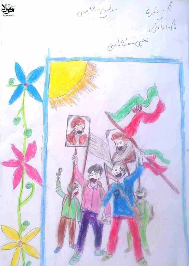 مسابقه نقاشی بهمن 91 (1)