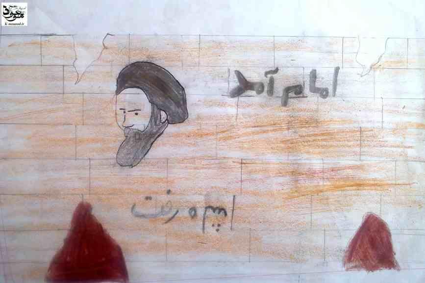 مسابقه نقاشی بهمن 91 (13)