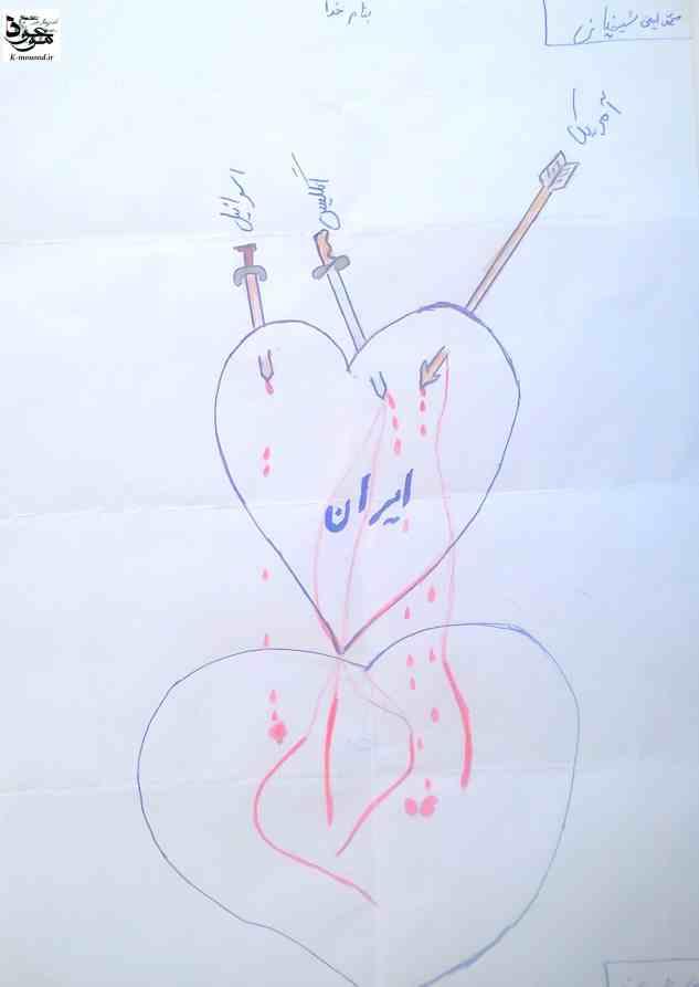 مسابقه نقاشی بهمن 91 (14)