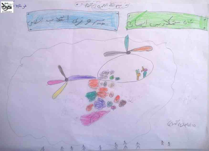 مسابقه نقاشی بهمن 91 (16)