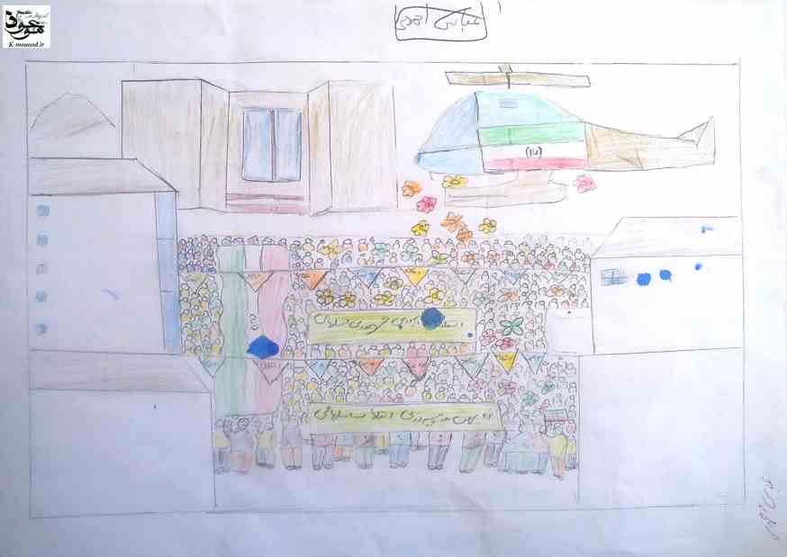 مسابقه نقاشی بهمن 91 (18)