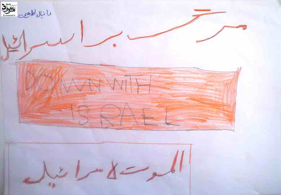 مسابقه نقاشی بهمن 91 (19)
