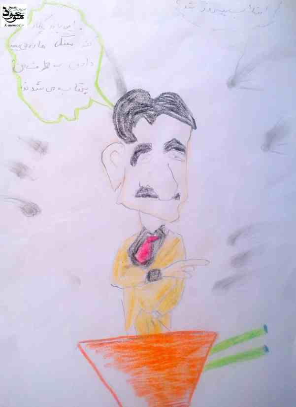 مسابقه نقاشی بهمن 91 (2)