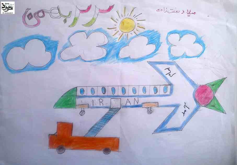 مسابقه نقاشی بهمن 91 (4)