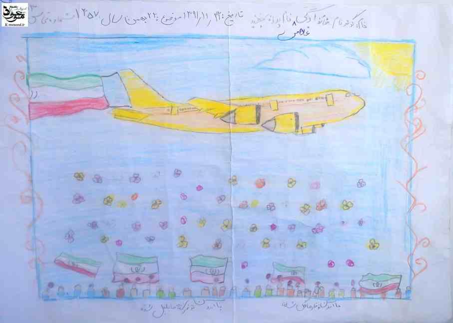 مسابقه نقاشی بهمن 91 (8)