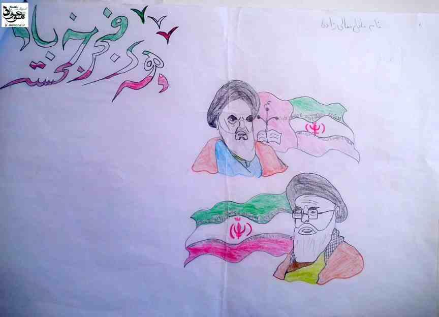 مسابقه نقاشی بهمن 91 (9)