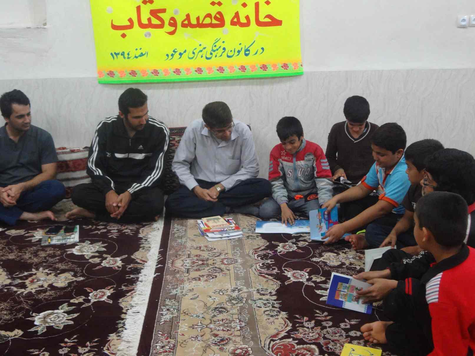 گشایش خانه قصه و کتاب در کانون فرهنگی هنری موعود (2)