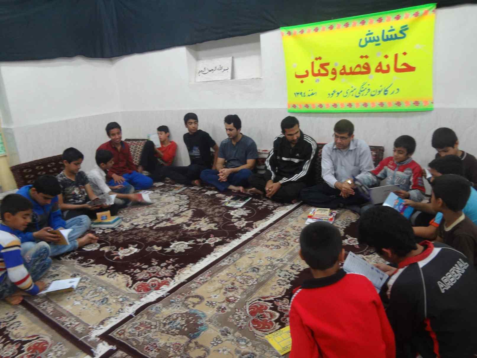 گشایش خانه قصه و کتاب در کانون فرهنگی هنری موعود (3)
