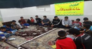 گشایش خانه قصه و کتاب در کانون فرهنگی هنری موعود (6)