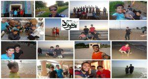 اردوی فرهنگی کانون فرهنگی و هنری موعود