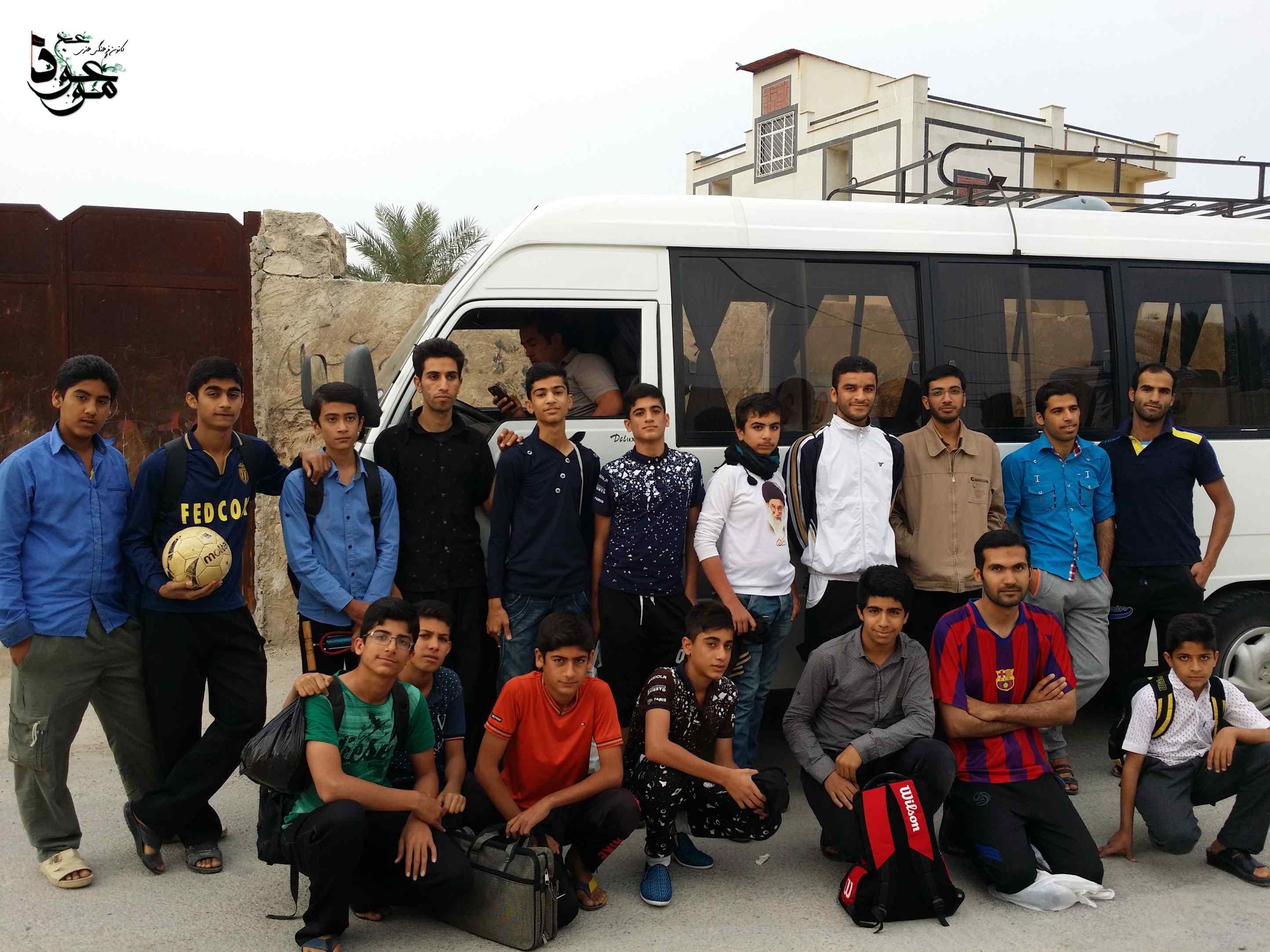 اردوی حلقه صالحین نوجوانان