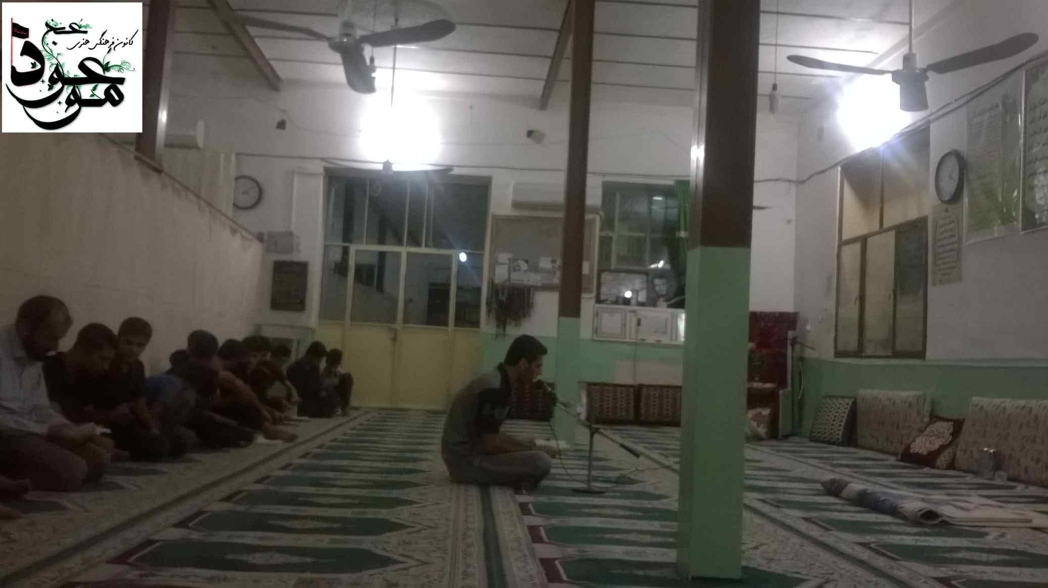 نماز عید سعید فطر 1395
