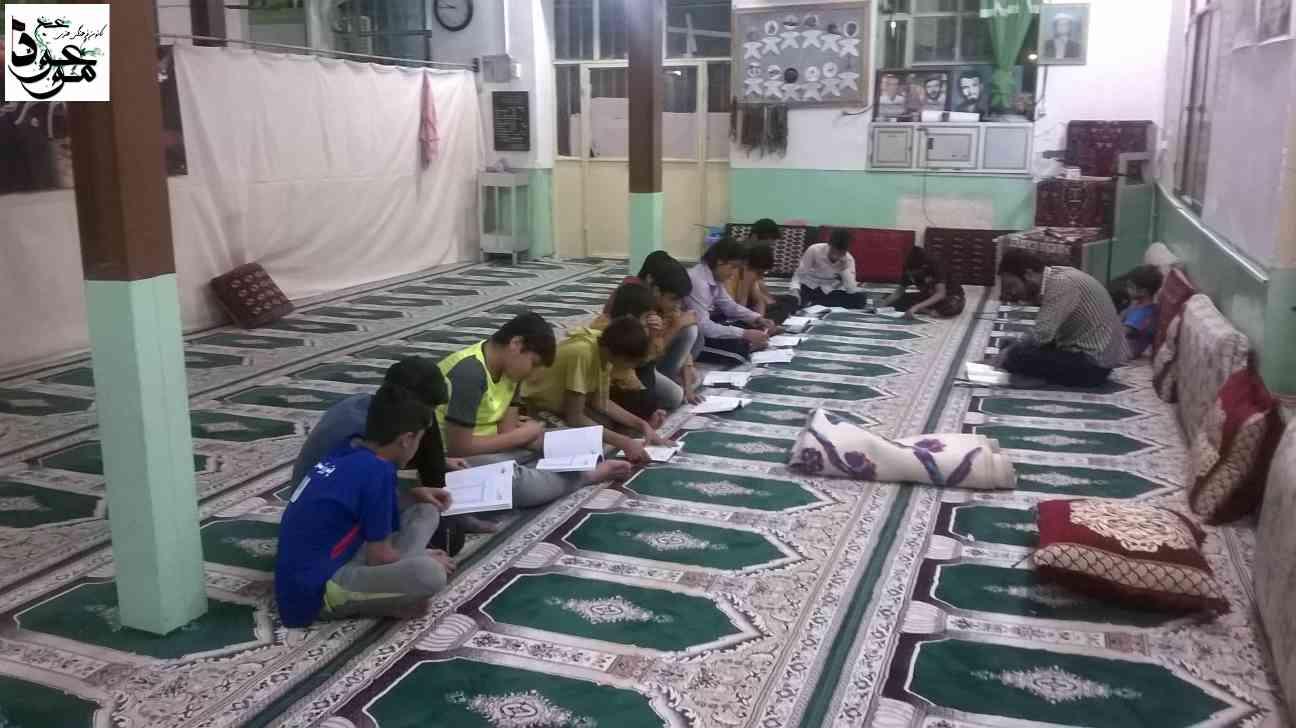 کلاس ترجمه و مفاهیم قرآن