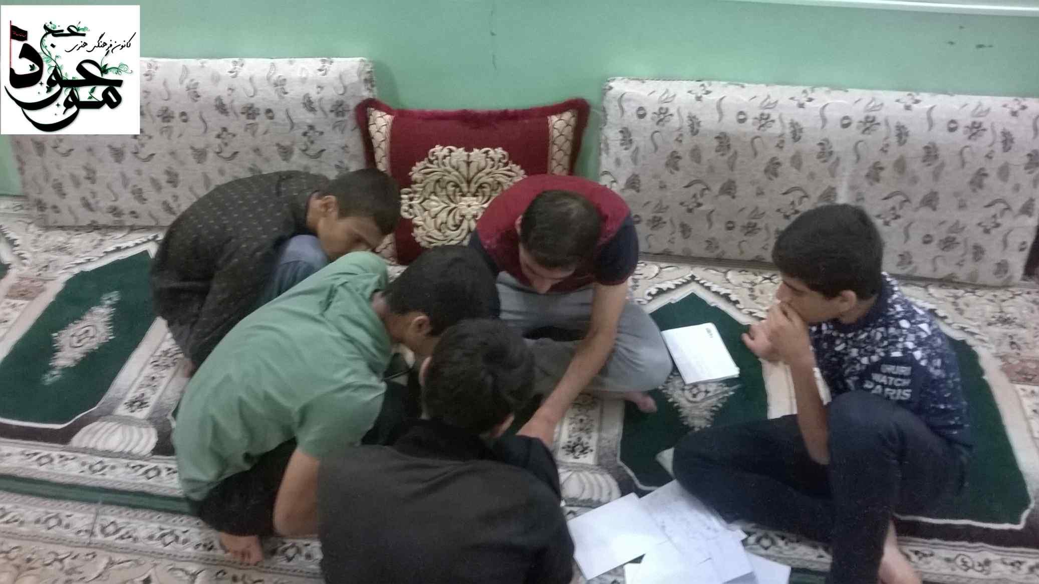 کلاس های تقویتی درسی در کانون موعود