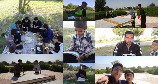 تفریح و مطالعه