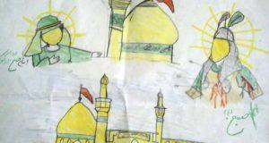 نقاشی یا ابا عبدالله الحسین