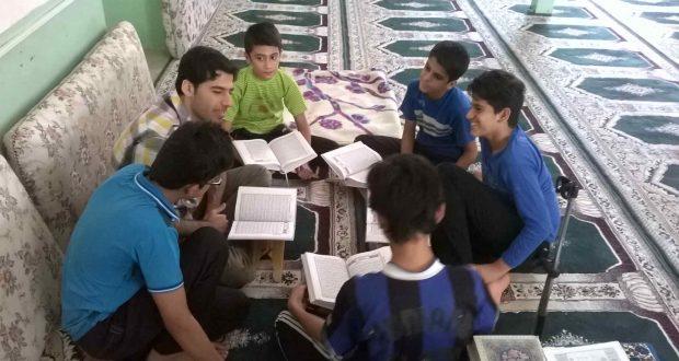 کلاس های روخوانی و روان خوانی قرآن کریم