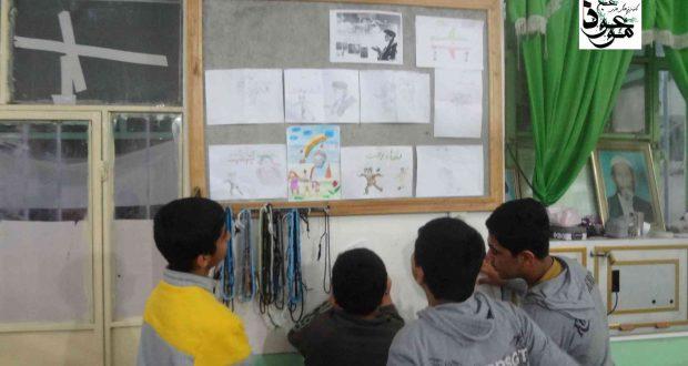 مسابقه نقاشی و روزنامه دیواری